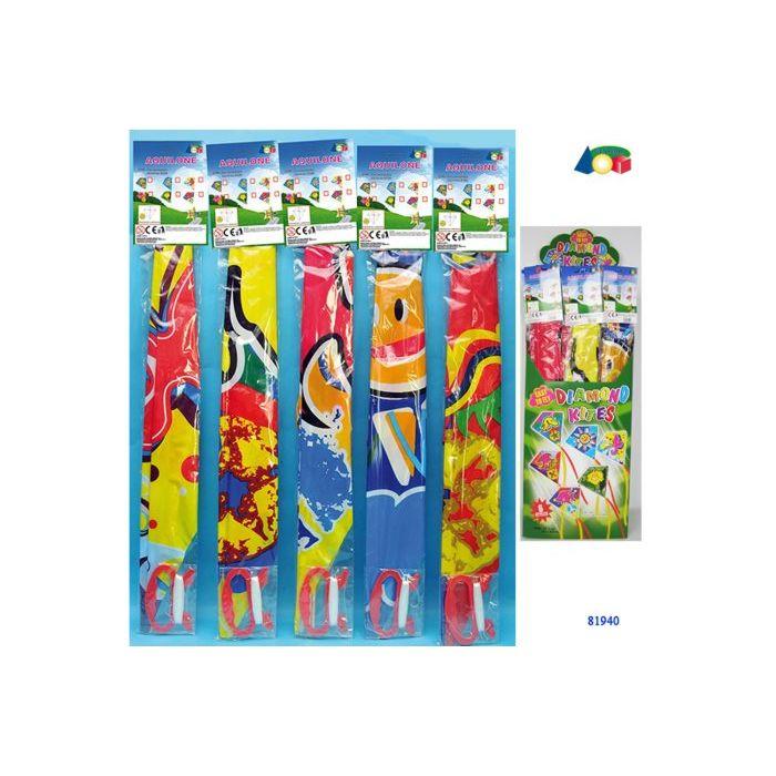 Ginmar Aquilone con Maniglia Pallbox 61 x 66 cm