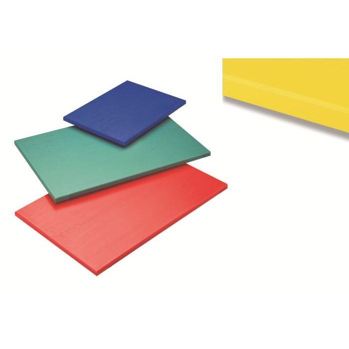 Bertoli Tagliere Polietilene Senza Fermo 40 x 30 x 15 cm Giallo