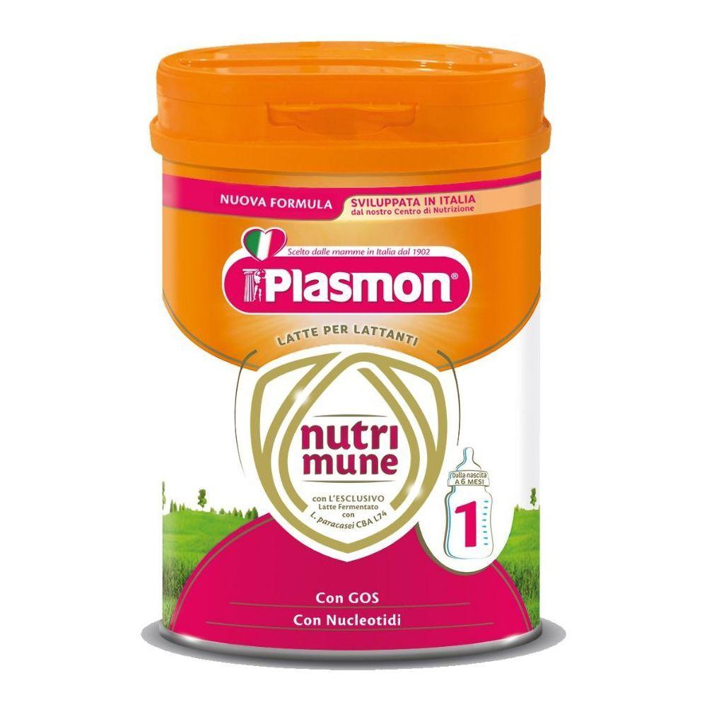 Plasmon  Latte in polvere Nutrimune  Stage 1 750g